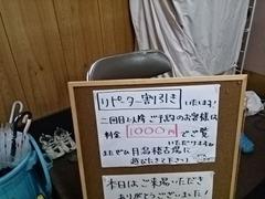 DSC_0964