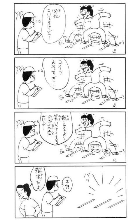 コボちゃんの画像 p1_28