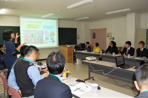 愛媛地域教育交流集会(分散会2)17年12月