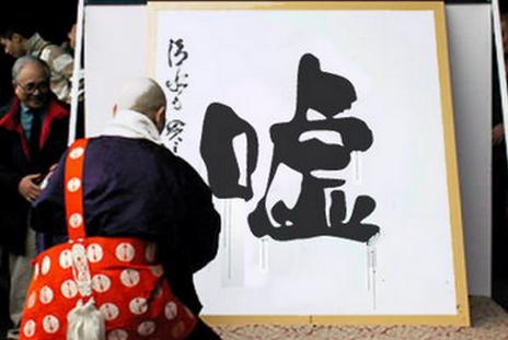 台湾の反応】日本は世界で4位の...