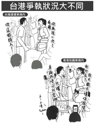 台湾 の 違い 香港 と