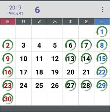 Screenshot_2019-05-21-22-14-15-01