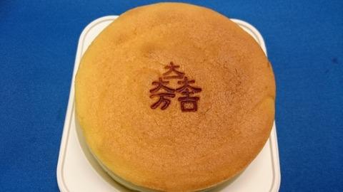 三成チーズケーキ2