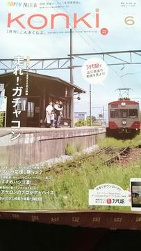 DSC_1761-01