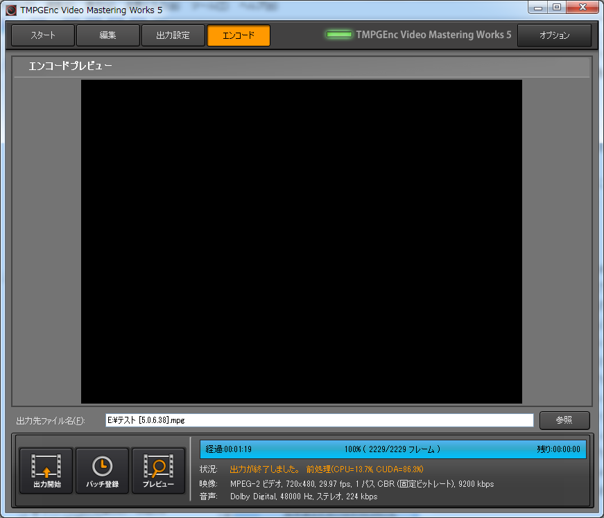 Tmpgenc Video Mastering Works 5. 3 Torrent crack, keygen, online, watch, re
