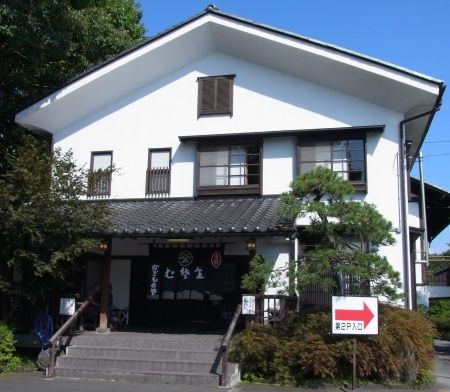 kagimotoya.jpg