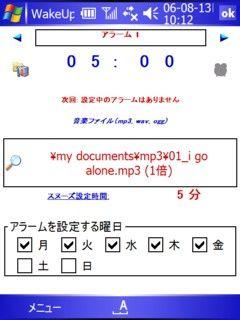 SCRN0002.jpg