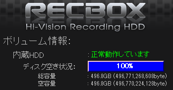 recbox01.png