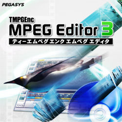 TMPGEnc MPEG Editor 3.jpg