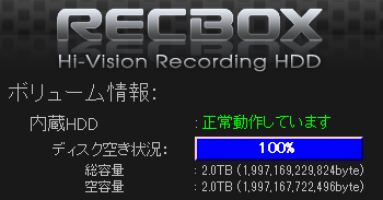 recbox02.png