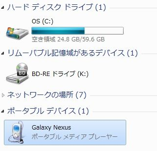 Nexus05.jpg
