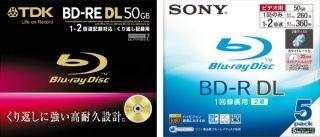 BD-RE DL.jpg