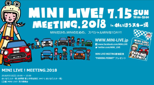 MINI LIVE MEETING 2018