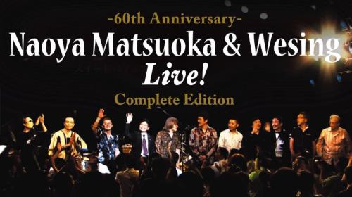 naoya matsuoka