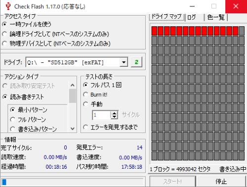 Verbatim512GB 02