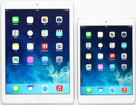 iPad mini Retina.jpg