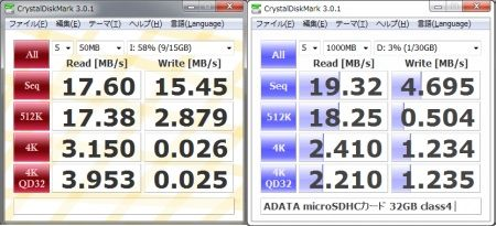MicroSD32-1.jpg