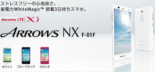 f-01f-top