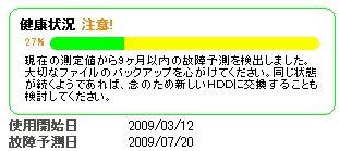 HD154UI06