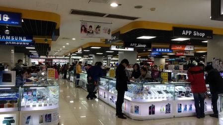 shanghai03.jpg
