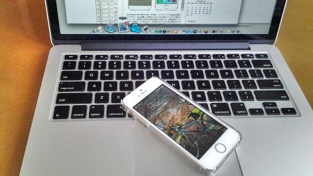 iPhone5s 3.jpg