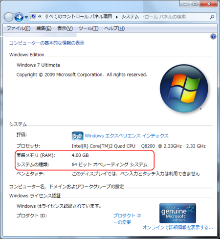 windows7 64bit.png