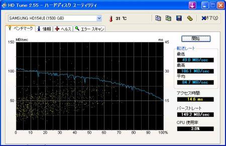 HD154UI01.jpg