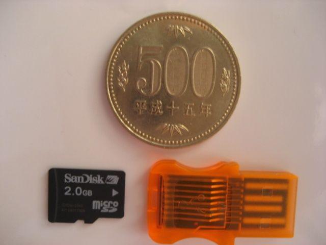 microSD 2GB 2