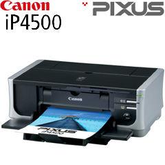 iP4500.jpg