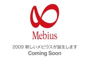 Mebius.png