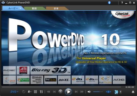 PowerDVD10.png