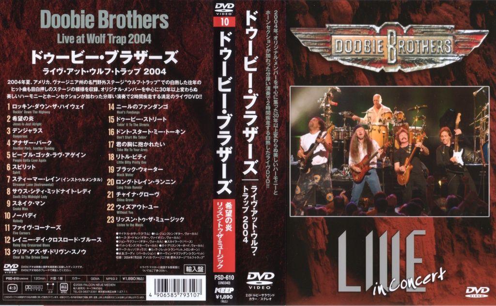 Doobie Brothers PSD-610