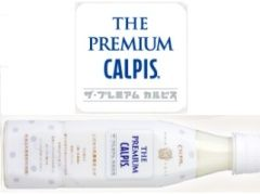 PREMIUM CALPIS.jpg