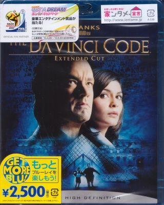 davinci code.jpg