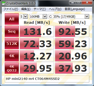 HP mini2140 m4 CT064M4SSD2.png