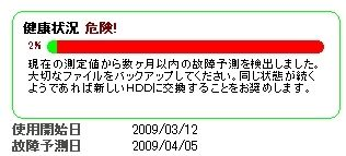 HD15HD154UI4UI06