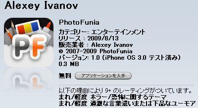 PhotoFunia.jpg
