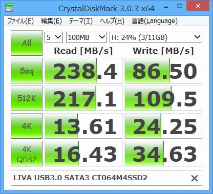 LIVA USB3 SATA3 CT064M4SSD2.png