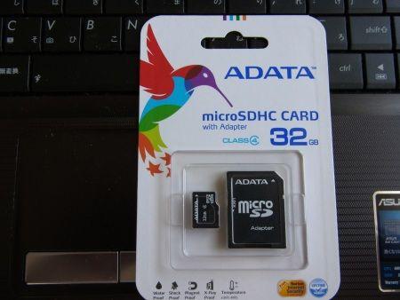 MicroSD32.jpg
