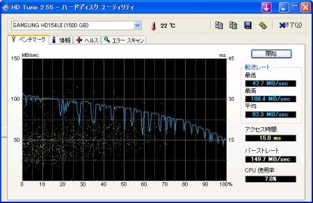H HD154UI01.jpg