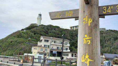 Omaezaki.jpg