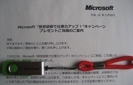 USB2GB.jpg