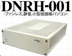 DNRH-001