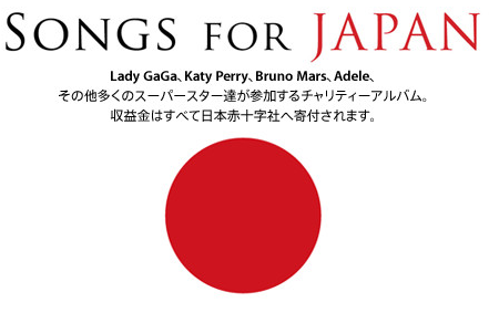 soung for japan.png