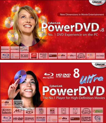 powerdvd.png