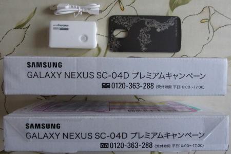 Nexus03.png