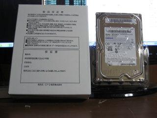 HD154UI.jpg