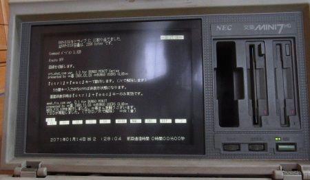 mini7HG01