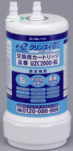 UZC2000-BL.png