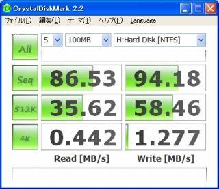H HD154UI02.jpg